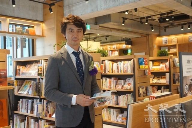 TSUTAYA BOOKSTORE台湾总经理安田秀敏。(谢平平/大纪元)