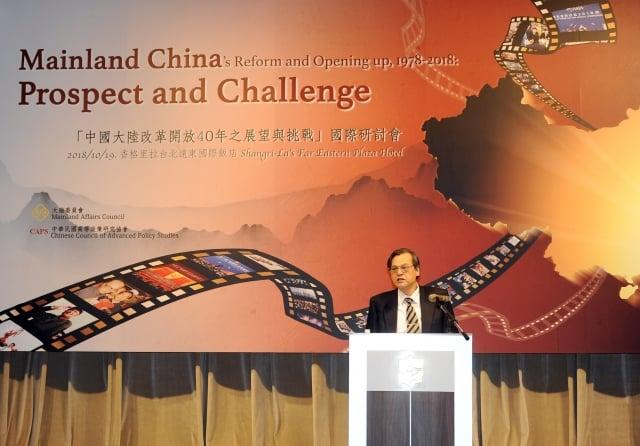 啟動兩岸關係元年 陳明通提「改革開放2.0 」