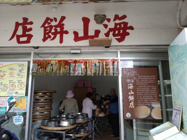 雙溪的古早味蛋糕店。(攝影/朱孝貞)