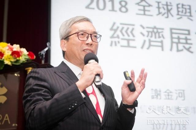台灣財信傳媒董事長謝金河8日表示,美國期中選舉後,中美對峙格局不會改變。圖為資料照。(記者陳柏州/攝影)