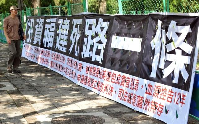 台灣投資中國受害者協會理事長高為邦以親身經歷強調,掠奪台商就是中共的政策。圖為示意圖。(大紀元資料庫)