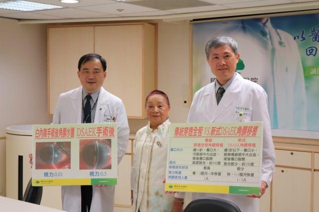 國泰綜合醫院簡志誠副院長(左一)、患者陳奶奶(中)與眼科侯育致主任(右)。(國泰醫院提供)
