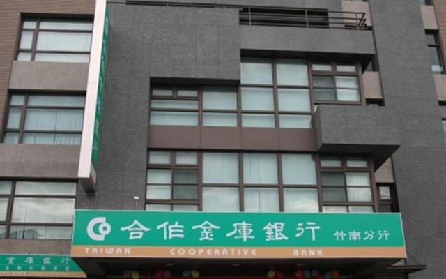 台灣合庫金控旗下合庫銀行擴增海外版圖。(陳文敏/大紀元)