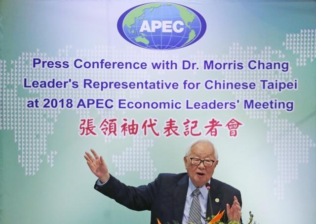 亞太經濟合作會議(APEC)18日落幕,張忠謀稍晚召開記者會表示,已成功完成總統蔡英文交付的任務。(中央社)
