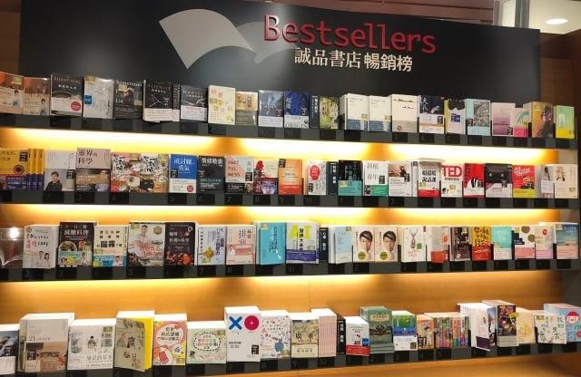 2018年度10大暢銷書,龍應台《天長地久:給美君的信》與張曼娟《我輩中人:寫給中年人的情書》深受讀者感動。(誠品提供)