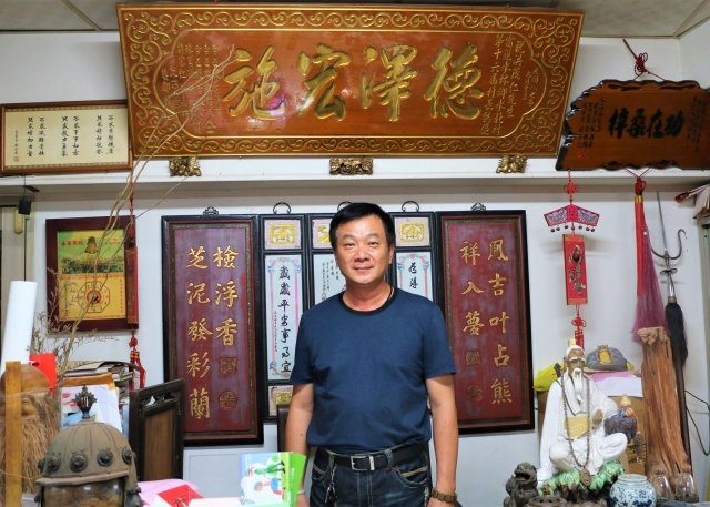 水燦林文化工作者,水北村村長洪茂仁。(吳雁門/攝影)