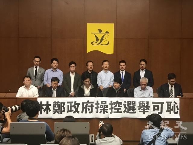 24名香港民主派立法會議員發表聲明,強烈譴責政府擴大政治審查、操控選舉。(記者蔡雯文/攝影)