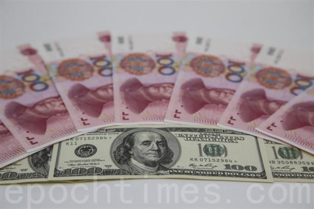 中國人突然暴富的錢是從哪裡來的?(余鋼/大紀元)