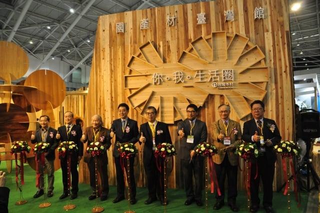 2018國際建材展,國產材臺灣館「你。我。生活圈」於13日正式展開。(農委會林務局提供)