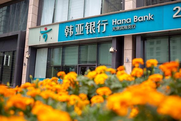陶冬表示,近年來,中國的銀行不做放款業務,反而是建議企業到旗下的「資產管理公司」借款。圖為示意圖。(Zhang Peng / LightRocket via Getty Images)
