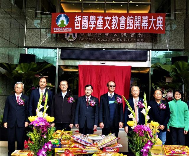 高雄哲園學產文教會館開幕大典,蔡宗易(左四)。(蔡宗易提供)