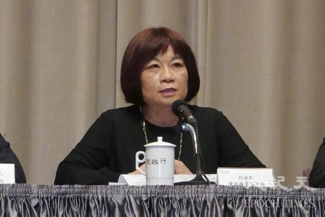 國發會主委陳美伶27日在記者會上表示,預計數位身分證將在2020年下半年全面發放。(記者郭曜榮/攝影)