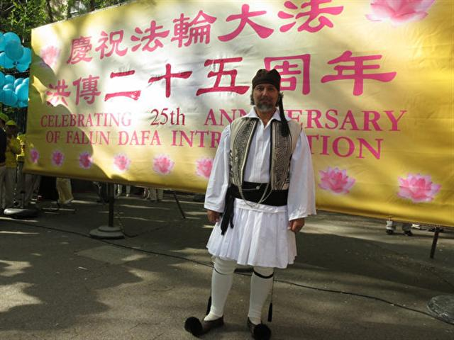2017年5月12日,喬爾吉歐身穿希臘民族服裝,在紐約參加歡慶世界法輪大法日系列活動。(記者林南/攝影)
