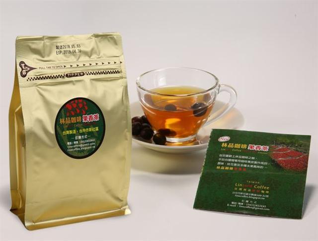 【林品咖啡】果香茶,天然無毒栽種,可安心品嘗其天然原味。(林品咖啡提供)