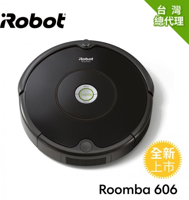 美國iRobot Roomba 606 掃地機器人。(博客來提供)