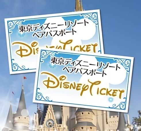 迪士尼樂園套票受到日本企業青睞。(公關提供)