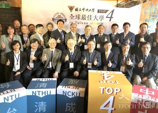 中大校長周景揚(前中)與一級主管肯定「NCU-Top 4 in Taiwan」。(記者徐乃義/攝影)