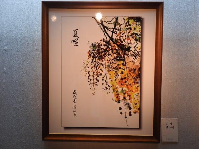 在「花語寄情攝影聯展」中,展出陳沁瑩的作品《夏喧》。(記者蔡上海/攝影)