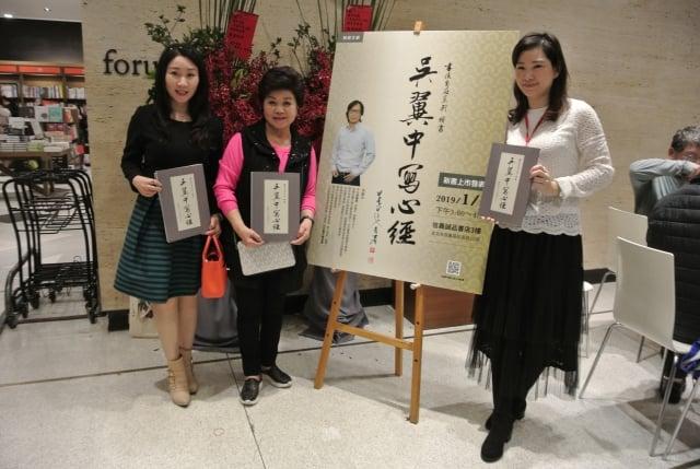 戴秋芳女士(左2)與廖千瑩小姐(左)一家三代都是吳翼中書法學習班學員。(記者周美晴/攝影)
