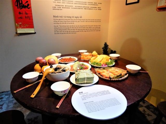 越南年菜與習俗。