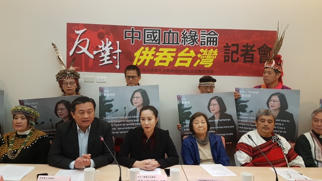 各族的原住民代表出席記者會,反對一國兩制。(記者吳旻洲/攝影)