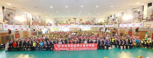 紳士協會全國新春團拜,全國分會1200人參與盛況(紳士協會提供)