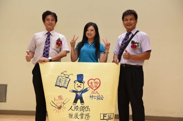 發言人李國嘉(中)與理事長陳明燦(左)參與協會幹部知能訓練