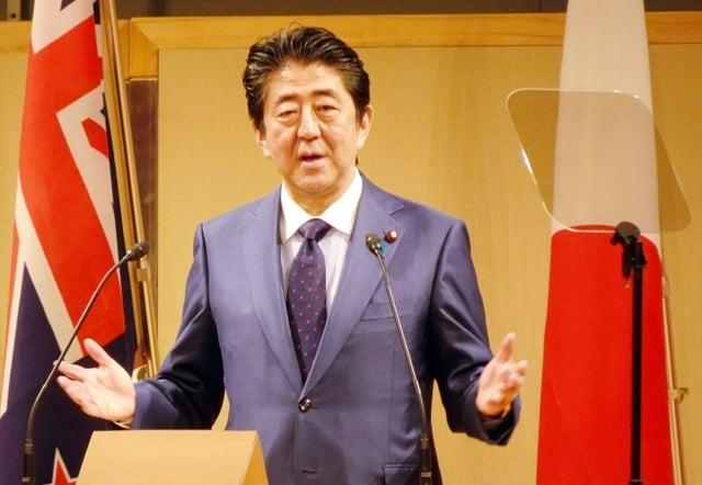 首屆CPTPP部長級會議19日在東京登場,日本首相安倍晉三致詞說:「對於與我們理念共鳴,備妥能接受CPTPP高標準的所有國家與地區,我們敞開大門。」(中央社)