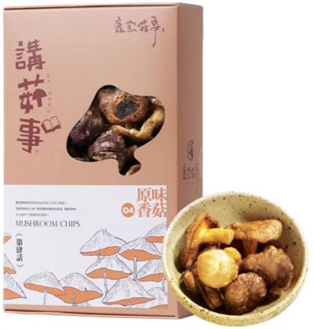 原味香菇餅。(鹿窯菇事提供)