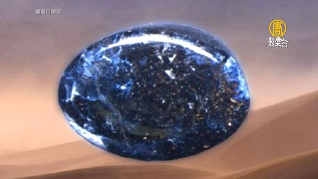 全新礦石「迦密石」。(新唐人)