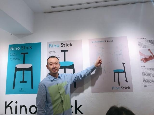 設計師藤森泰司介紹設計Kino Stick的背後故事。(記者賴玟茹/攝影)