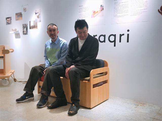 Karaqri兩側的扶手可以左右拉開,能夠更有效利用空間。(記者賴玟茹/攝影)