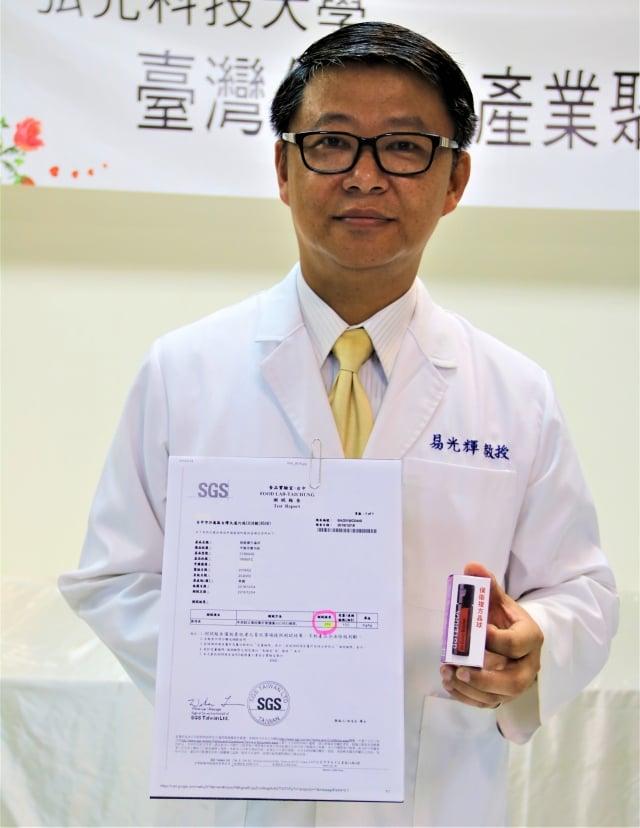 發現問題的弘光科大教授易光輝強調,將把檢驗結果寄給美國食品藥物管理局(FDA)處理。(弘光科技大學提供)