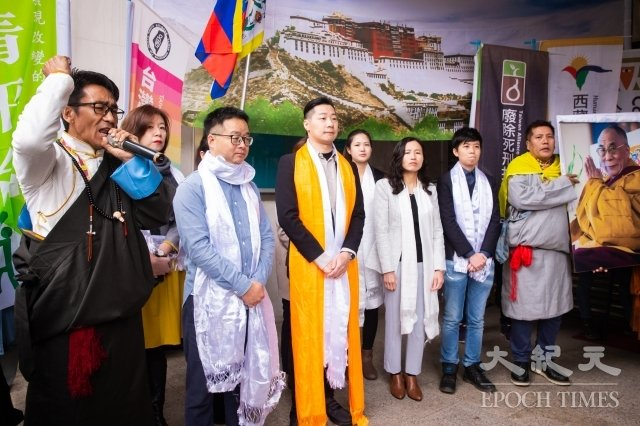 民進黨、時代力量、社民黨與綠黨代表與多個民團7日共同聲援「310西藏抗暴60年大遊行」。(記者陳柏州/攝影)