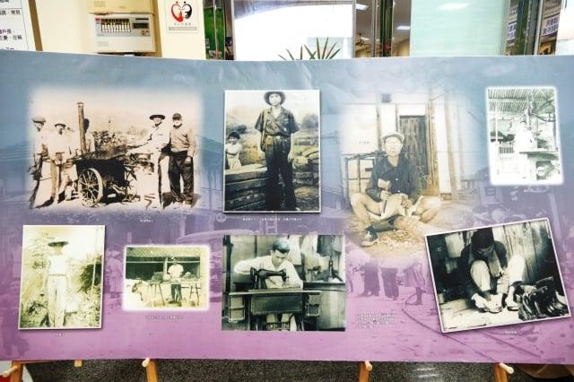「世紀鹿谷-風華百年檔案展」所展出的鹿谷早期的老照片。(記者黃淑貞/攝影)