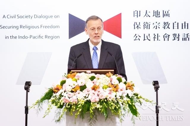 美國在台協會(AIT)處長酈英傑11日在出席「印太區域保衛宗教自由公民社會對話」開幕典禮時表示,台灣是印太地區最適合舉辦宗教自由論壇的地方。(記者陳柏州/攝影)