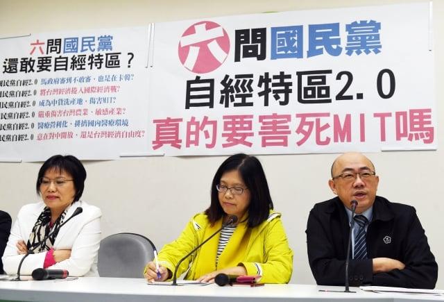 民進黨立委管碧玲(中)12日對國民黨團推自經區條例草案一事表示 ,結果恐將造成國家、台灣產業、勞工三輸。(中央社)