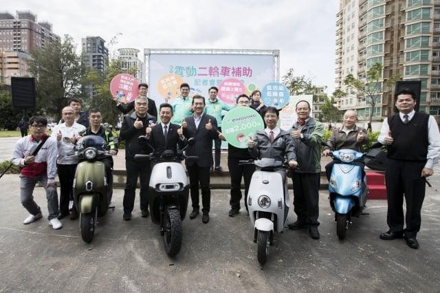 新竹市電動二輪車補助加碼最高2萬5(竹市府提供)