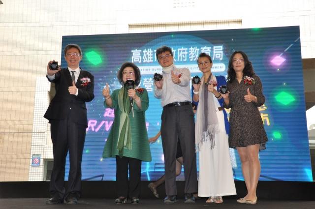 教育部政務次長范巽綠(左2)、經濟部工業局科長林青嶔(中)、以及高雄市產官學界代表等,一同為高雄市社教館體感教育學習中心揭牌。