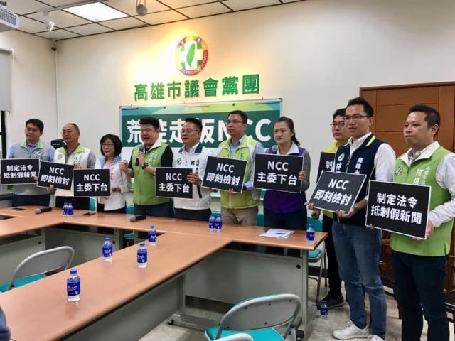 多位高雄市民進黨議員號召民眾參加「抵制假新聞,要求NCC即刻進行檢討」連署活動。(高雄市議員林智鴻提供)