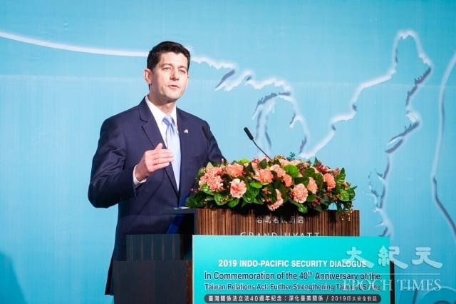 美國聯邦眾議院前議長萊恩(Paul Ryan)16日出席「2019印太安全對話開幕典禮」。(記者陳柏州/攝影)