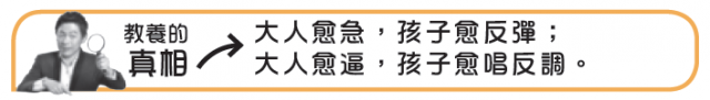 (親子天下出版提供)