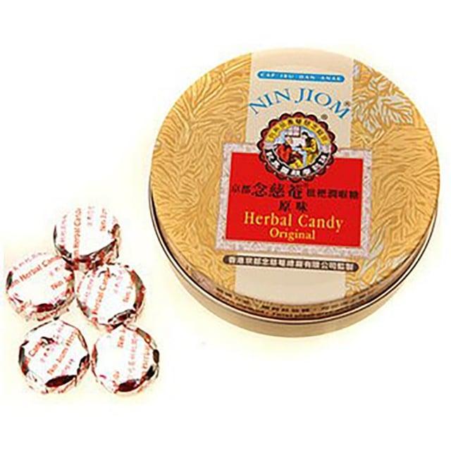 京都枇杷喉糖獨特清新的漢方口味,在日客間口耳相傳。