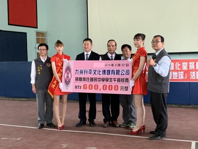 南庄國中校長詹吉翔10日表示,募款過程有不妥,已將第1期37萬捐款退回給中國廠商。圖為資料照。(中央社)