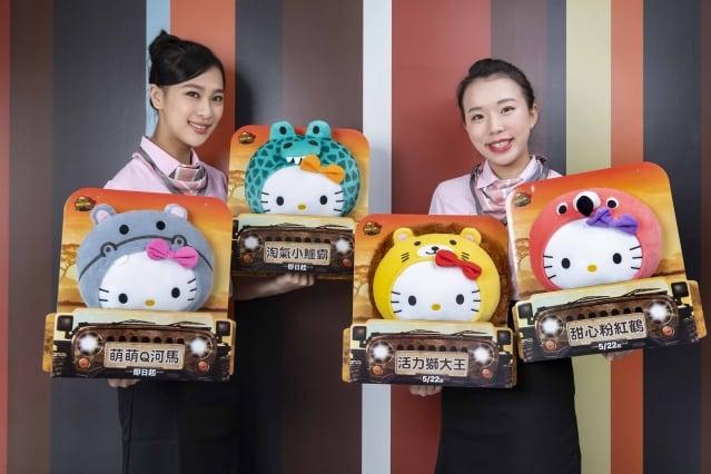 台灣麥當勞與Hello Kitty聯名推出的系列抱枕,是全球首發,也是獨家限定上市,包含「淘氣小鱷霸」、「萌萌Q河馬」、「甜心粉紅鶴」、「活力獅大王」,共四款造型。(台灣麥當勞提供)