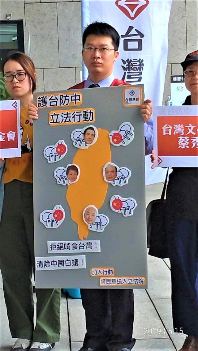 「拒絕啃食台灣、清除中國白蟻!」台灣基進黨15日與多個民團宣布《護台防中立法行動》中部小組成立。(記者黃玉燕/攝影)