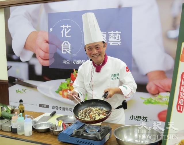 名廚阿基師(本名鄭衍基)為培養新世代國宴主廚,致力投身教育。