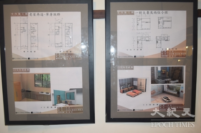 國立永靖高工學生利用3D設計新家。(記者謝五男/攝影)