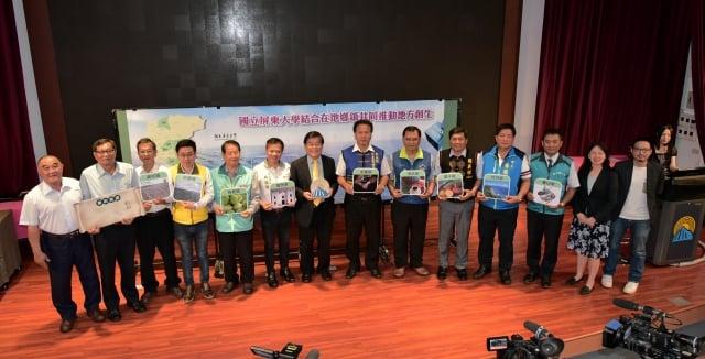 屏東大學攜手10鄉鎮,共同推動地方創生。