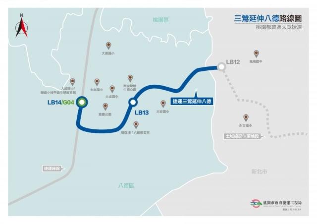 臺北捷運三鶯線延伸桃園八德段路線圖。